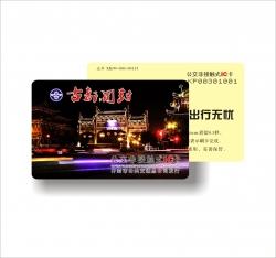 开封市公交卡