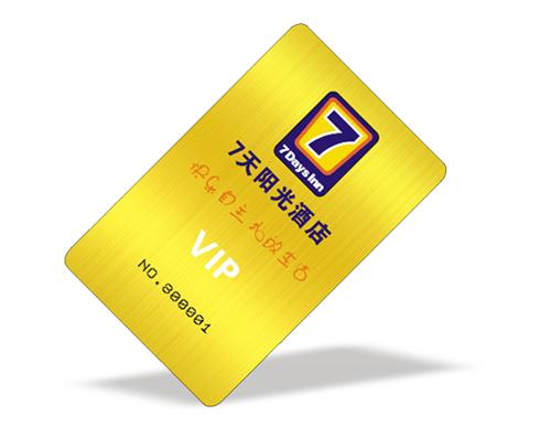 智能VIP卡