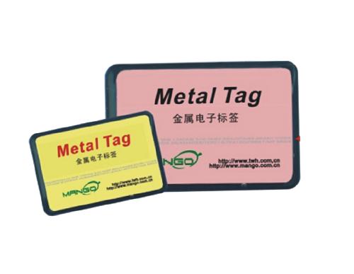 抗金属标签