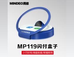 MP119闪付盒子