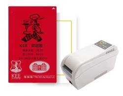 射频厚卡(非接触式IC卡)