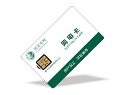 智能卡ID IC卡