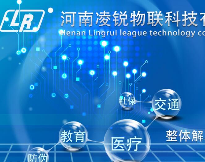 郑州智能卡厂家,郑州智能卡,非接触CPU卡