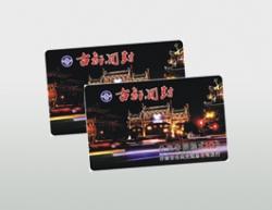 智能卡的关键技术